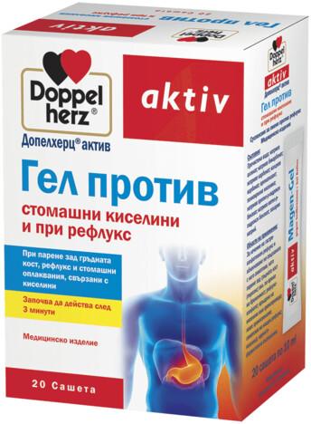 Допелхерц® актив Гел против стомашни киселини и при рефлукс