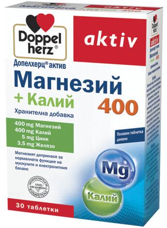 Допелхерц® актив Магнезий 400 + Калий