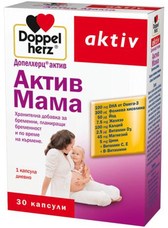 Допелхерц® aктив  Актив Мама