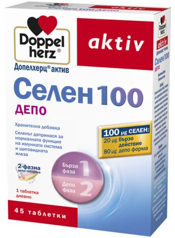 Допелхерц® актив СЕЛЕН 100 ДЕПО