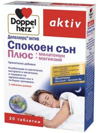 Допелхерц® актив Спокоен сън