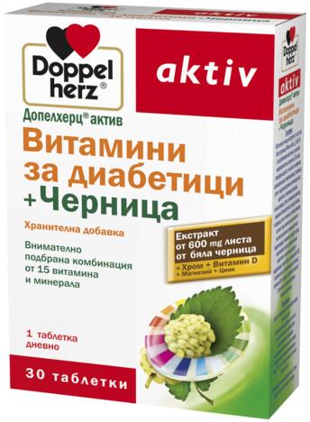 Допелхерц® актив Витамини за диабетици + Черница