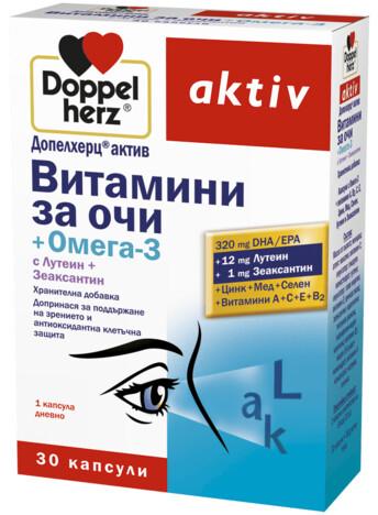 Допелхерц® актив Витамини за ОЧИ + Омега-3