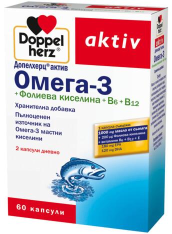 Допелхерц® актив Омега-3+Фолиева киселина + В6 + В12