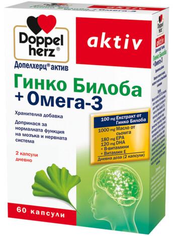 Допелхерц® актив Гинко Билоба + Омега-3