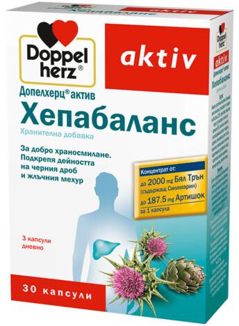 Допелхерц® актив Хепабаланс