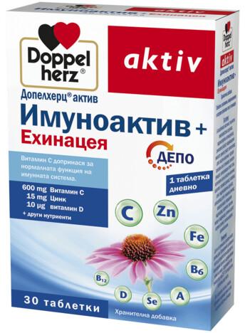 Допелхерц® актив Имуноактив + Ехинацея ДЕПО