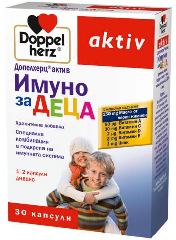 Допелхерц® aктив Имуно за деца