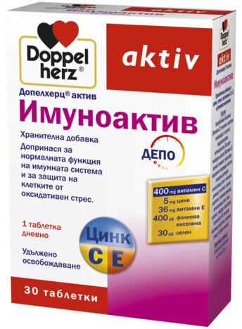 Допелхерц® актив Имуноактив