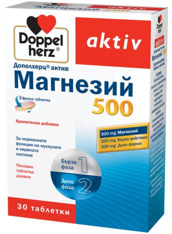 ДОПЕЛХЕРЦ® актив Магнезий 500 ДЕПО