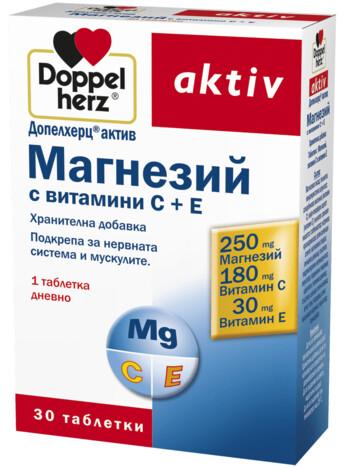 Допелхерц® актив Магнезий с Витамини С + Е х 30 таблетки