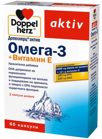 Допелхерц® актив Омега-3+Витамин Е