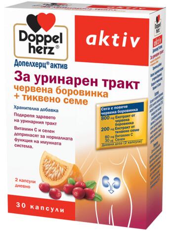 Допелхерц® актив За уринарен тракт